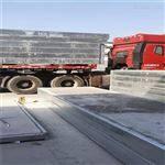 09cj12钢骨架轻型屋面板的作用 楼层板轻质高强