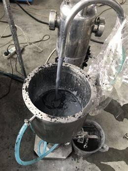 高分子导热材料高剪切分散机