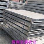 09CJ2010公分钢骨架轻型楼板厂家