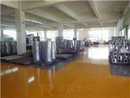 上海乙烯基酯重防腐地坪施工