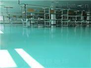上海環氧樹脂自流平地坪工程