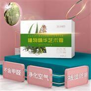 浙江碧廷植物绿色环保0甲醛内墙涂料艺术霜