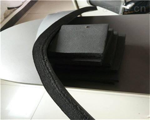 淮北橡塑海绵板 30mm厚生产厂家