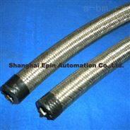 EPIN防爆增強型不銹鋼編織金屬軟管