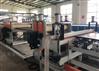 新型工程塑料建筑模板生产线设备机器