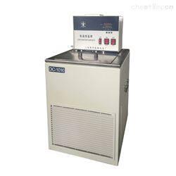 DC系列10升 数显 低温恒温槽