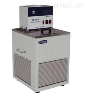 DC-0506数显低温恒温槽