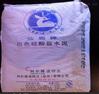 仙鹿牌32.5級硅酸鹽白水泥