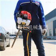 輕便地質勘探鉆機BXZ-1單人背包鉆機