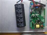 简易变频器 电子离心开关