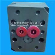 供应LRT1×100CC熔喷布齿轮计量泵